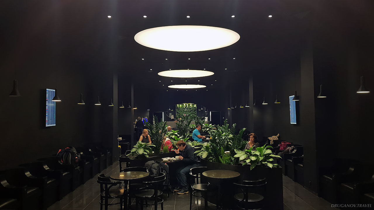 Opal Business Lounge в Кольцово